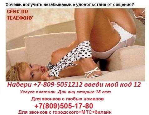 форум проституток ростова